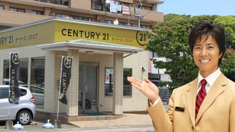 春日市・那珂川市・大野城市福岡南部エリアに密着した地域の「不動産」専門会社です。